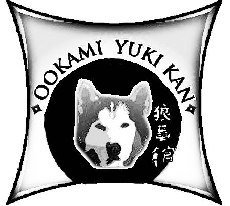 Ookami Yuki Kan